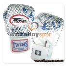 Twins Boxing Gloves - Patterned